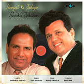 Sangeet Ke Jadugar Shankar Jaikishan de Udit Narayan