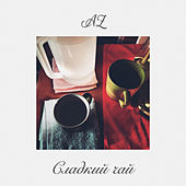 Сладкий чай de AZ