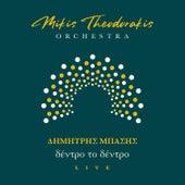 Dentro To Dentro (Live) von Mikis Theodorakis Orchestra