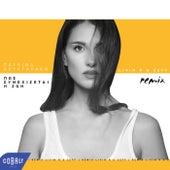 Pos Synechizetai I Zoi (Livin R & Zeff Remix) by Pavlina Voulgaraki