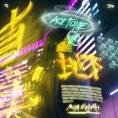 Моя ойран by Acetone