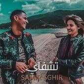 تشفاي by Samir Sghir