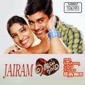 Jairam von Shankar Mahadevan