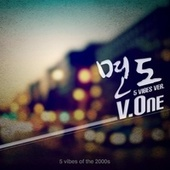 5 Vibes Of The 2000s de V-One