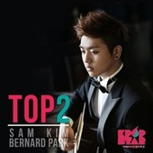 KPOP STAR 3 TOP2 von Sam Kim