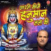 Aarti Kije Hanuman Lala Ki by Suresh Wadkar