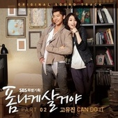 Lives Extraordinary OST Part.2 by Go Yoo Jin