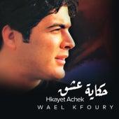 Hkayet Achek de Wael Kfoury