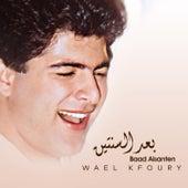 Baad Alsanten de Wael Kfoury