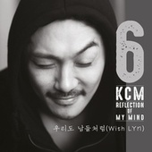 REFLECTION OF MY MIND de KCM