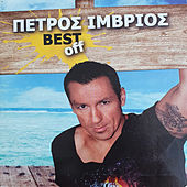 Petros Imvrios Best Off von Petros Imvrios (Πέτρος Ίμβριος)