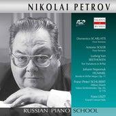 Scarlatti, Soler & Others: Piano Works de Nikolai Petrov (piano)