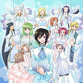CODE GEASS Lelouch of the Rebellion Character Song Best by Various Artists