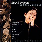 From 1999 Beijing International Jazz Festival von Sola