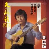 Tian Long Jue von Michael Kwan