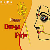 Happy Durga Puja by Various Artists