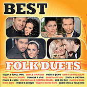 Best Folk Duets by Various Artists