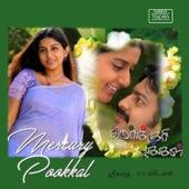 Mercury Pookkal de Shreya Ghoshal