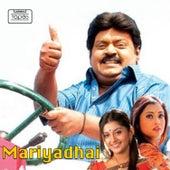 Mariyadhai de Shreya Ghoshal