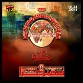 Hamaray Hain Ya Hussain by Nadeem Sarwar