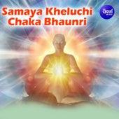 Samaya Kheluchi Chaka Bhaunri de Mohammed Aziz