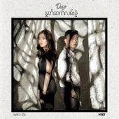 Nhote Sat Lan Khwel von Duo