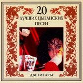 20 Best Gipsy Songs. Two Guitars de Zhenya Shevchenko