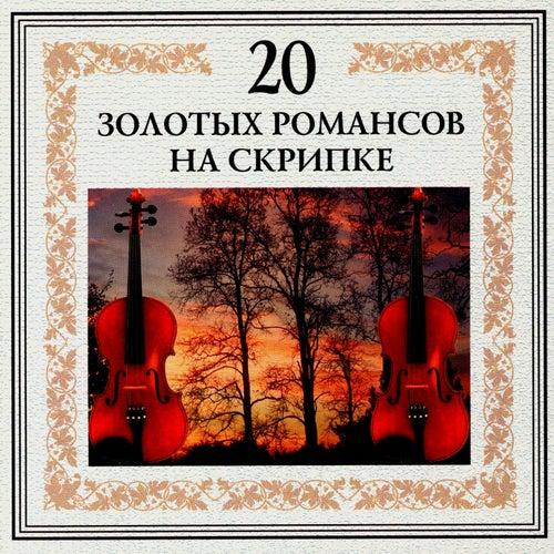 20 Gold Romances On The Violin by Nikolai Erdenko