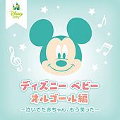 Disney Baby Orgel von Mutsuhiro Nishiwaki