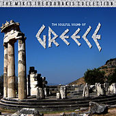 The Soulful Sound Of Greece by Mikis Theodorakis (Μίκης Θεοδωράκης)