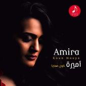 كون معايا by Amira