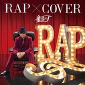 Rap X Cover by Dohzi-T