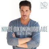 Νίκος Οικονομόπουλος - Βάλτο Τέρμα - Best of Nikos Oikonomopoulos von Nikos Oikonomopoulos