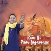 RAM HI PAAR LAGAVENGE de Kailash Kher