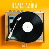 Αυτή η νύχτα μένει - Παλιά Λαϊκά vol.4 - Greek Goldies Laika vol. 4 de Various Artists