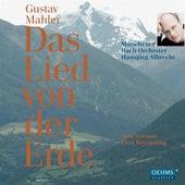 Mahler: Das Lied von der Erde (new version) von Markus Eiche
