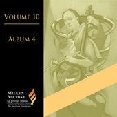 Weiner: Piano Preludes - Lag ba'omer - Wyner: Passover Offering de Various Artists