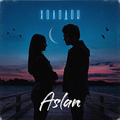 Холодок by Aslan