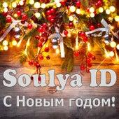 С Новым Годом! by Soulya ID