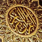 Le Saint Coran by Abdul Rahman Al Sodais