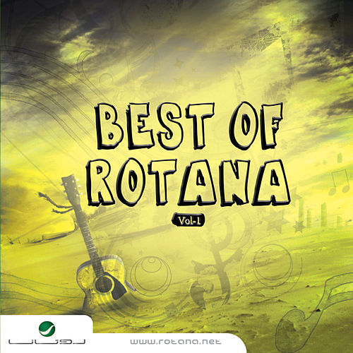 Best of Rotana by Various Artists