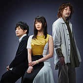 Kirakira ni Hikaru instrumental de Ikimonogakari