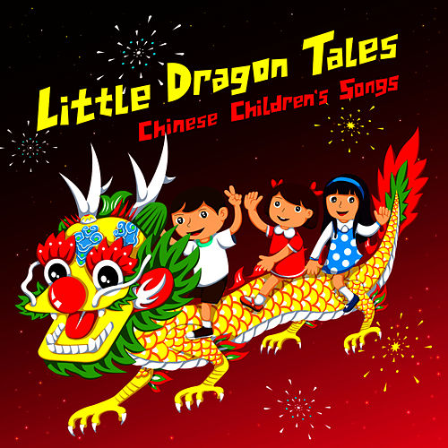 Little Dragon Tales: Chinese Children's Songs (Instrumentals) by The Shanghai Restoration Project
