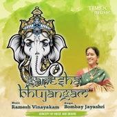 Ganesh Bhujangam by Bombay S. Jayashri