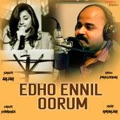 Edho Ennil Oorum de Anjan