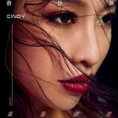 Journey de Cindy Yen