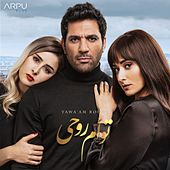 Helm Haiaty (From Tawa'am Rouhy Movie) by Wael Jassar