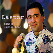 Dastor by Irshad Hussain Khan