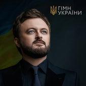 Гімн України de Dzidzio