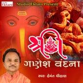Ganesh Vandna by Hemant Chauhan